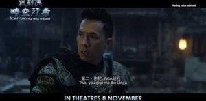 Iceman: The Time Traveller (2018) [Chinese] (Official Trailer)
