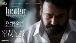 Lucifer (2019) [India] (Official Trailer)