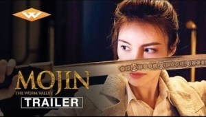 Mojin: The Worm Valley (2018) [CHINESE] (Official Trailer)