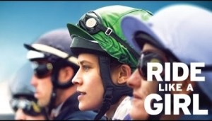 Ride Like a Girl (2019) (Official Trailer)