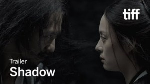 Shadow AKA Ying (2018) [Chinese] (Official Trailer)