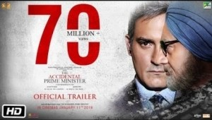 The Accidental Prime Minister (2019) [Hindi] (Official Trailer)