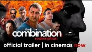 The Combination Redemption (2019) (Official Trailer)