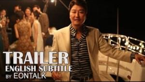 The Drug King (2018) [KOREAN] (Official Trailer)