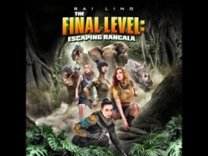 The Final Level: Escaping Rancala (2019) (Official Trailer)