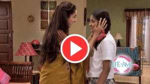 12th July Wednesday Update On Life Of Ami Episode
