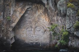 Adventure Isles // A New Zealand Road Trip, Brent Frondall, Lake Tapoa Mauri Carvings, rock art, cave, cliff, rock face