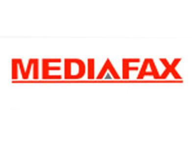 https://i0.wp.com/storage0.dms.mpinteractiv.ro/media/1/1/1706/2714778/1/sigla-mediafax.jpg