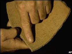 Cea mai veche inscripţie în ebraică, descoperită în Israel (Imagine: news.bbc.co.uk)