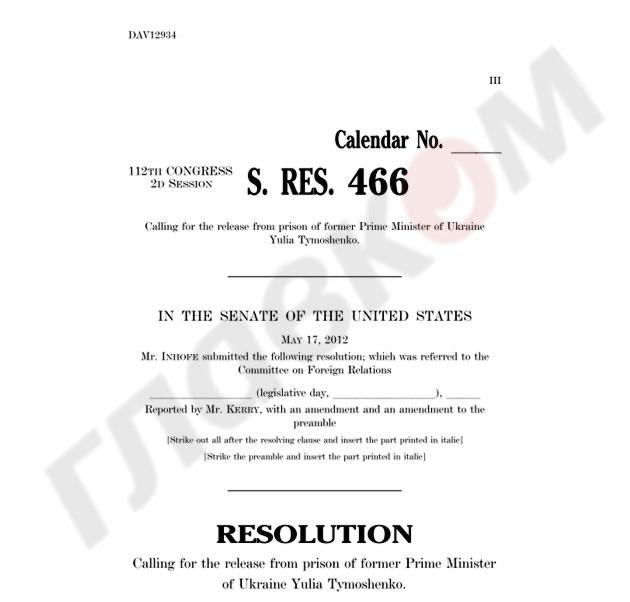Congress Resolution: The US Imposes Sanctions Against