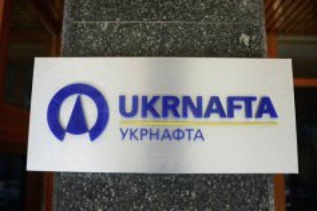 """""""Нафтогаз"""" рассматривает вариант разделения """"Укрнафты"""""""