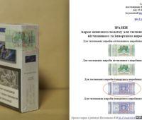Открытая секретарем налогового комитета Рады фабрика выпускает сигареты с фальшивыми акцизами, – СМИ. ВИДЕО