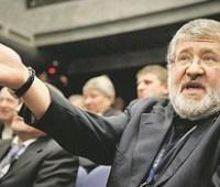 Нацбанк подал иски против Коломойского в Швейцарии и Украине на 10 миллиардов (обновлено)