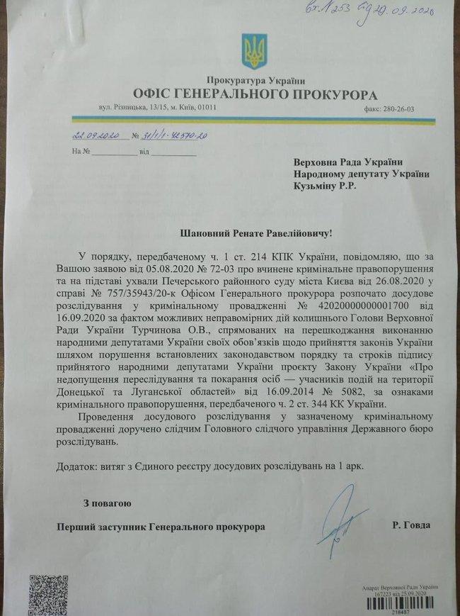 На вимогу Медведчука і Кузьміна прокуратура відкрила справу проти Турчинова 01