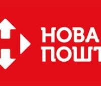 """Генпрокуратура заподозрила """"Новую почту"""" в уклонении от уплаты налогов"""