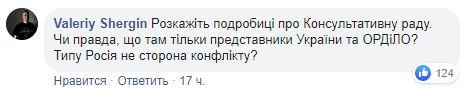 Путінська хотілка про переговори напряму з терористами: реакція користувачів на сторінці ОП у звязку зі створенням консультативної ради стосовно Донбасу 01