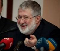"""Украина проиграла апелляцию в деле о захвате """"Укртатнафты"""" Коломойским"""