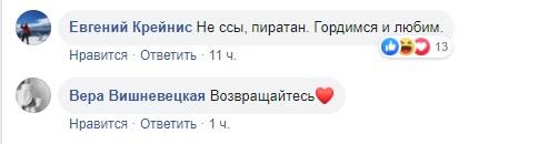 Змушений перейти кордон, - Богдан заявив, що виїхав з України після інтервю Гордону в звязку з фізичною загрозою 04