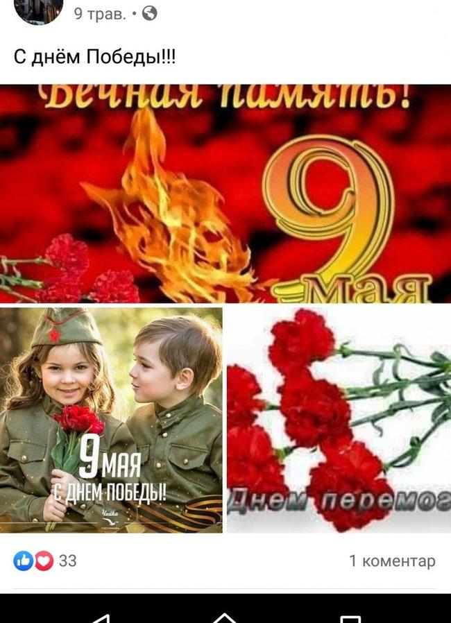 Настоятель храма на Волыни поздравил Путина с Днем ангела, и теперь прихожане не пускают его в храм 04