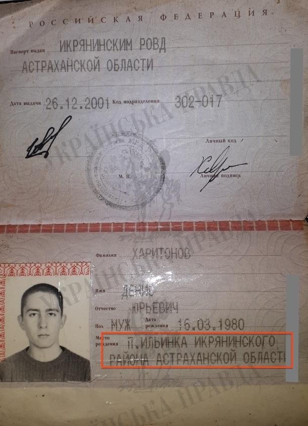СБУ в суді підтвердила, що займалася найманцями ПВК Вагнера перед їх затриманням у Білорусі 01