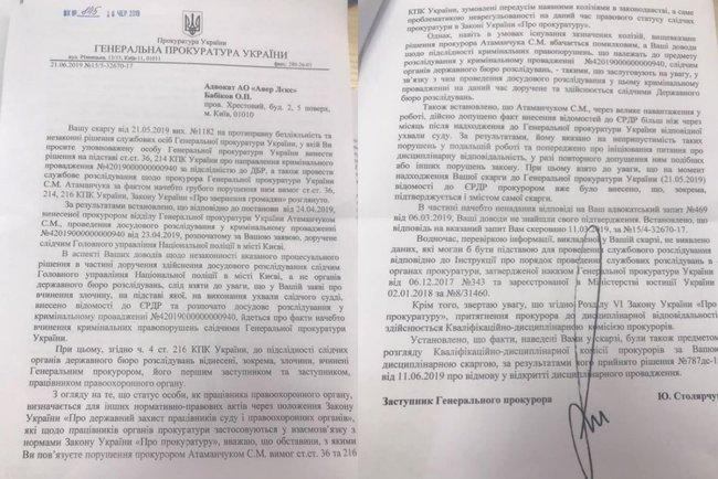 Призначений заступник голови ДБР Бабіков в 2019 році вимагав покарання для слідчих у справах Майдану 02