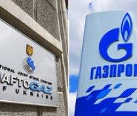 """""""Газпром"""" раскрыл британские активы по иску """"Нафтогаза"""""""