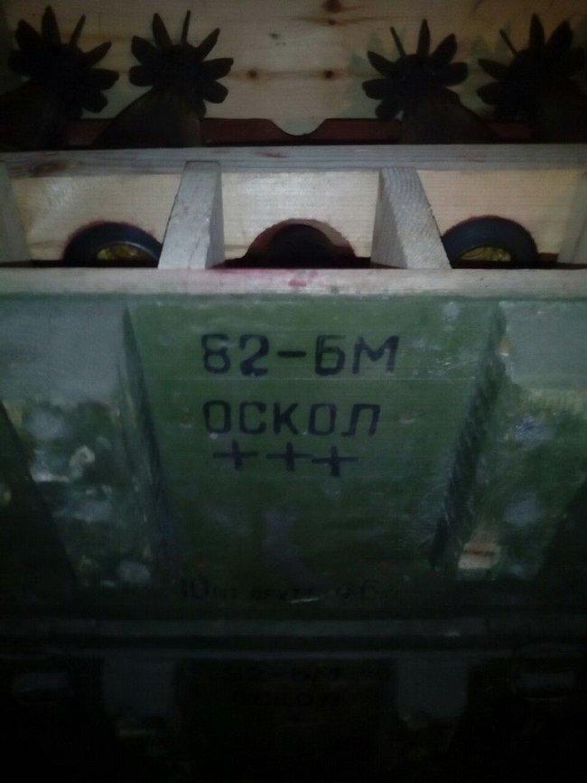 Пять тайников с оружием и боеприпасами обнаружены на Донетчине, - СБУ 04