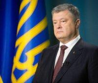 """Контракты """"Нафтогаза"""" с """"Газпромом"""" нельзя расторгнуть в одностороннем порядке, – Порошенко"""