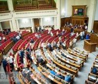 Рада приняла закон для борьбы с уклонением от возврата кредитов (обновлено)