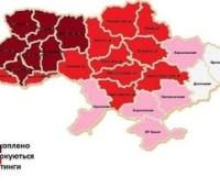 Кабмин одобрил замену советскому закону об административно-территориальном устройстве