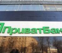 """Суд приостановил взыскание с """"Приватбанка"""" 860 миллионов по иску банка Суркисов и экс-жены Боголюбова"""