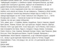 Я пересек границу Украины и в ближайшее время попрошу политического убежища в одной из стран Европы, - шоумен Мухарский