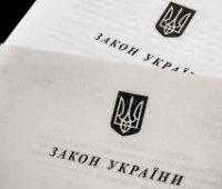 """Порошенко подписал закон о """"письмах счастья"""" за нарушение правил парковки"""