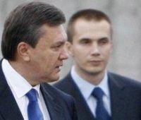 """Компания окружения Януковича заблокировала счета """"Укртрансгаза"""""""