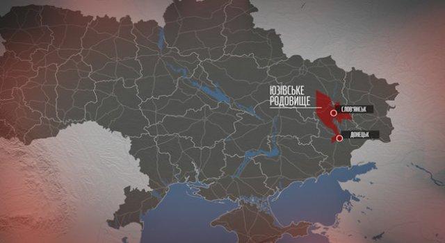 Як українські політики перепродують державні ресурси 06