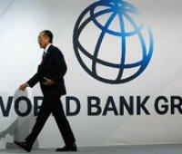 Всемирный банк ухудшил прогноз роста экономики Украины