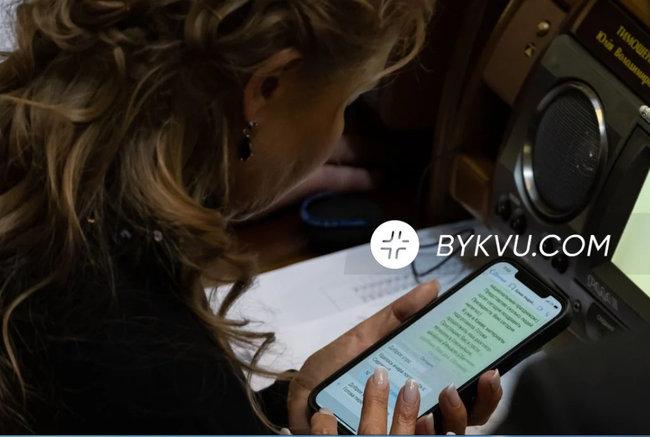 Єрмак зателефонував Тимошенко, вона покликала його ввечері в гості: Готова продовжити нашу розмову 07