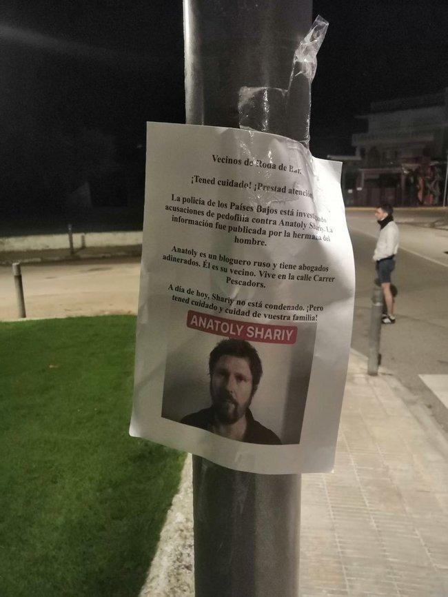Ветерани біля вілли Шарія в Іспанії попередили сусідів, що господар підозрюється в педофілії, а в будинку проводять підпільний збір аналізів і фекалій 01