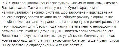 Гриценко про переселенців, що живуть в ОРДЛО: Україна їм платить пенсію, а їхні діти вбивають наших солдатів. Непогано влаштувалися 02