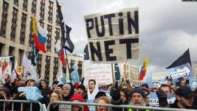 У Москві в мітингу проти відключення Росії від інтернету взяли участь 15 тис. осіб 02