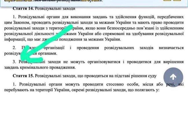 Навіщо в Україну приїжджає в.о. премєр-міністра Молдови і де викрадений суддя Чаус 04