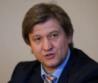 Данилюк раскритиковал администрацию Порошенко за обсуждение налога на выведенный капитал с МВФ