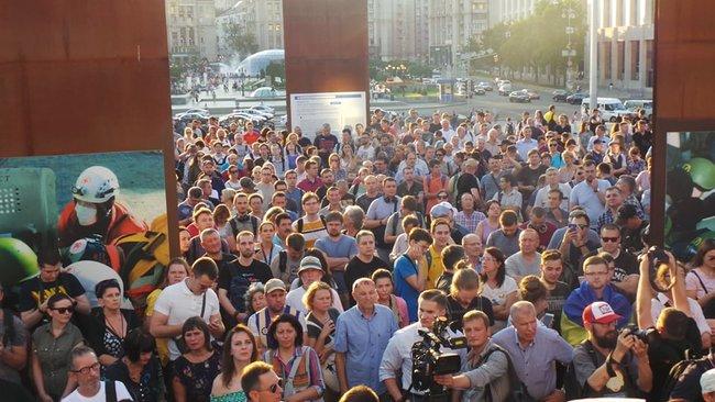 Ми втомились від лайна, - на Майдане прошла акция против регистрации Клюева и Шария кандидатами в нардепы 07