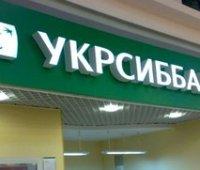 """Нацбанк оштрафовал """"УкрСиббанк"""" за нарушение требований финмониторинга"""