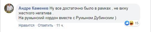Змушений перейти кордон, - Богдан заявив, що виїхав з України після інтервю Гордону в звязку з фізичною загрозою 05