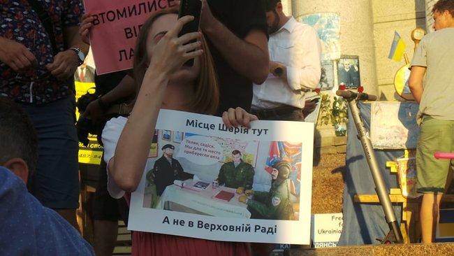Ми втомились від лайна, - на Майдане прошла акция против регистрации Клюева и Шария кандидатами в нардепы 09