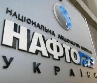 """""""Нафтогаз"""" отсудил у """"Газпрома"""" $4,6 миллиарда по контракту на транзит (обновлено)"""