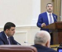 Соратник Гройсмана ответил на обвинения Луценко в нарушениях на посту главы ГФС