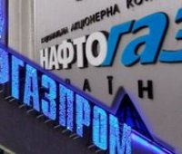 """""""Нафтогаз"""" обжаловал приостановку выполнения решения Стокгольмского арбитража по иску """"Газпрома"""""""