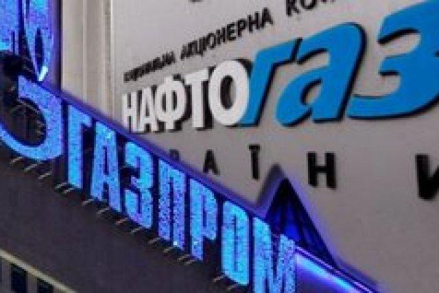 """""""Нафтогаз"""" подтвердил переговоры с """"Газпромом"""" о новом транзитном контракте"""